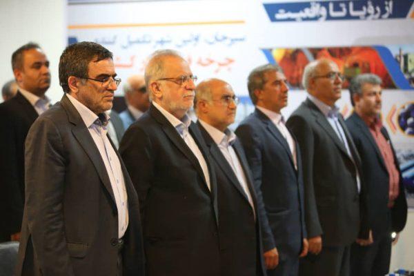 برگزاری ششمین نمایشگاه معدن و صنایع معدنی در کرمان