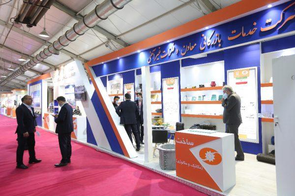 سومین همایش و نمایشگاه چشم انداز صنایع فلزات غیرآهنی ایران و فناوری های وابسته با نگاهی به تولید و بازار